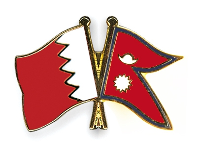 Nepal proposes updating MoU on Labour Issue with Bahrain