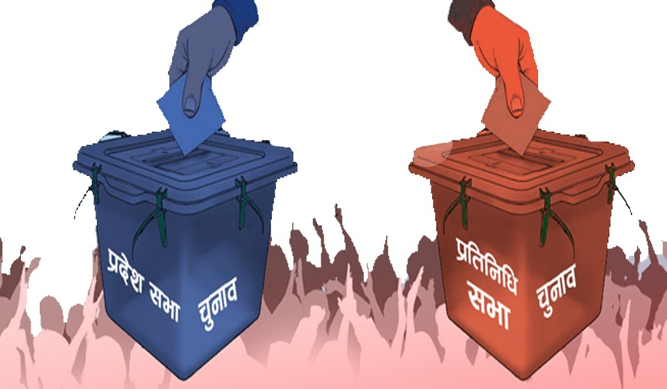 घरदेखि मतदानस्थलसम्म मतदाताको सुरक्षा व्यवस्था