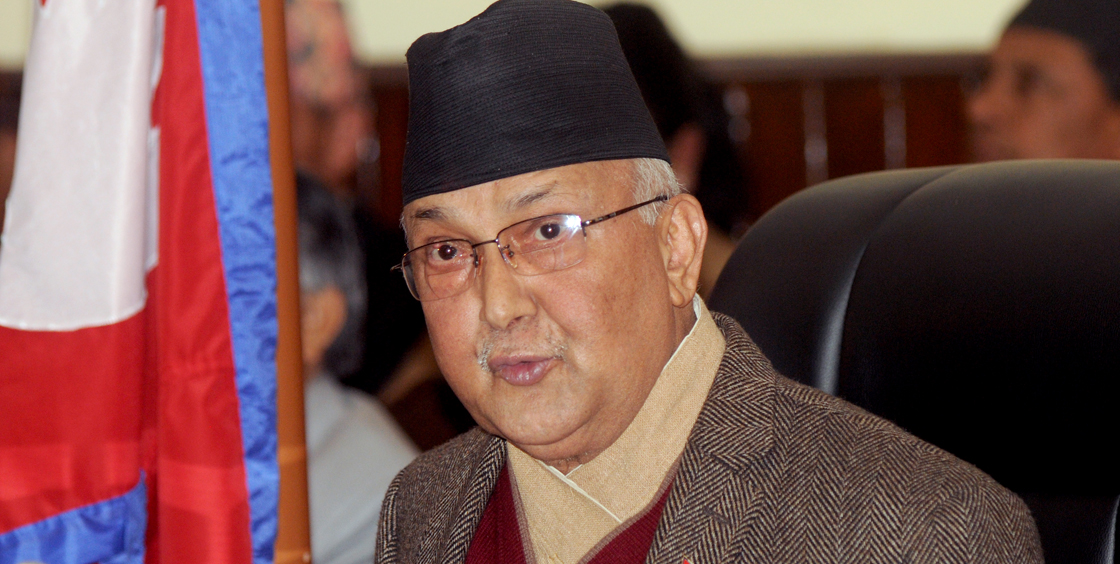ow the country will move towards prosperity: UML Chair Oli