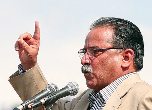 Victory is both mandate and challenge: Chairman Dahal